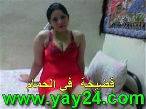 Chouha marrakech bnat albachir 2009 picture 6