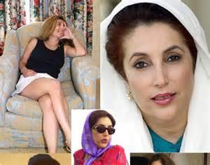 karachi university sex stories picture 13