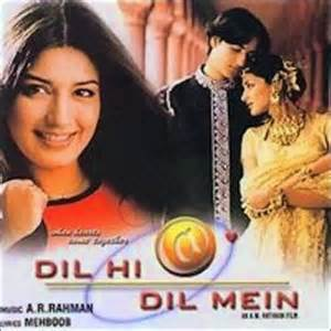 natural song of dil dil picture 5