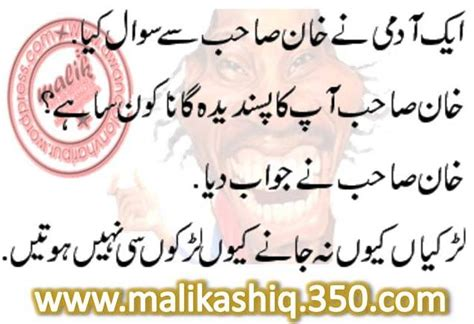 side effects of daily sex in urdu picture 11