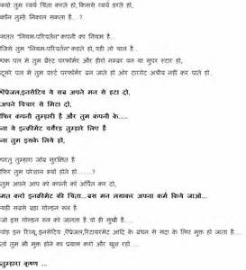online sleeping pills sex story in hindi picture 11