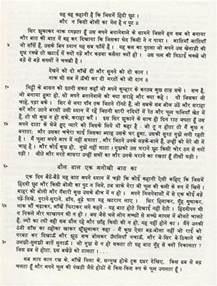 didi ki gand hindi sex story list picture 17