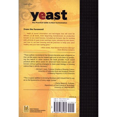 yeast catalog picture 1