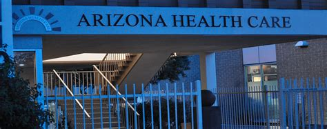 arizona health care coontainment picture 1