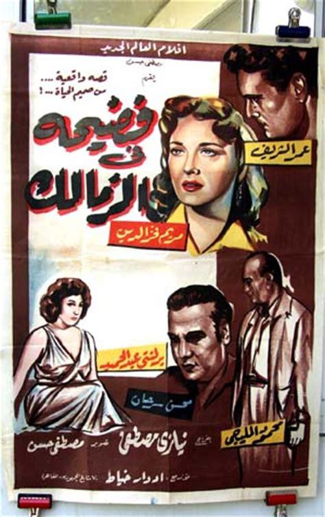Fadiha kuwait picture 10
