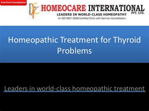 homeopathic thyroid cancer treatments picture 10