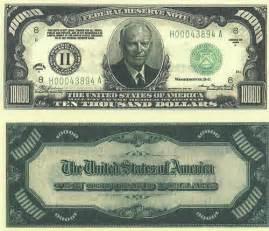 4dollar bill picture 10
