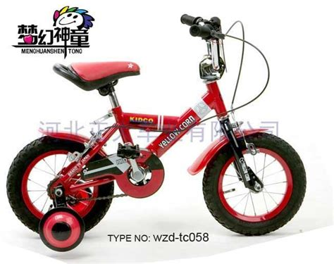 what is the current price of a complete bj motorcycle in picture 14