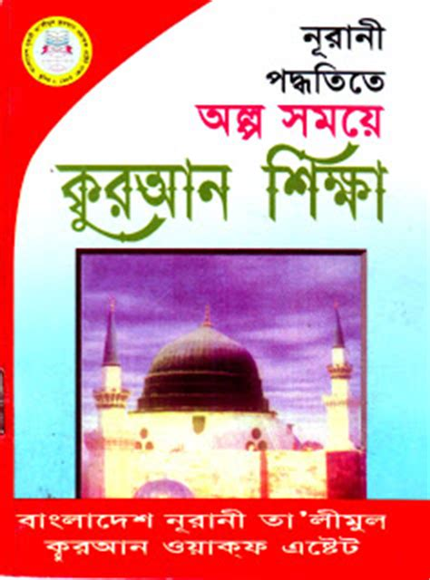 www my bangla book com picture 15