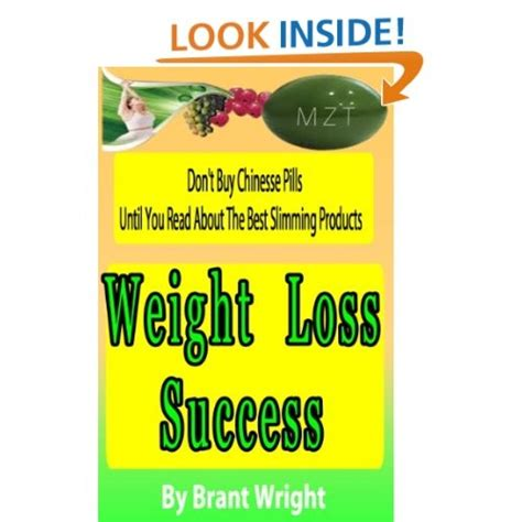 the fastest weight loss pill picture 1