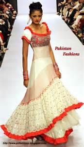 bellagenix in pakistan islamabad karachi picture 1