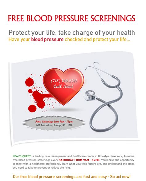 free blood pressure screening in queens picture 1