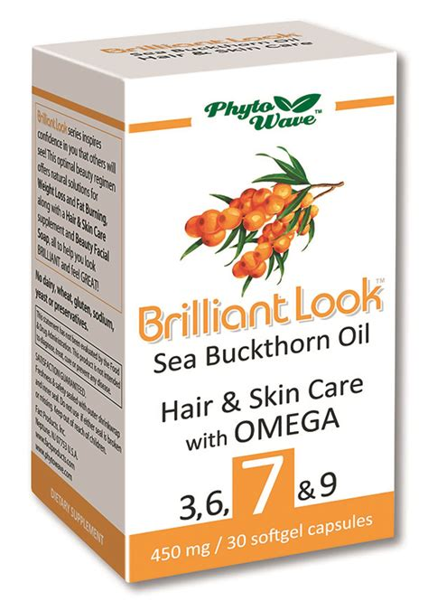 sea buckthorn skin care picture 6