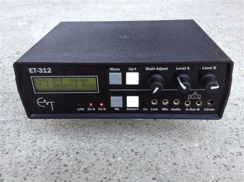 erostek power unit for sale picture 1
