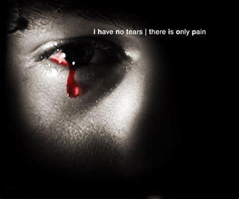 leaver pain ka uaar picture 1
