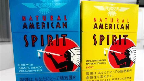 american indian herbal cigarettes picture 15