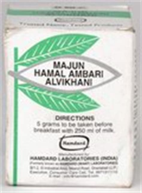 majun hardul yahud in kidney stone result picture 1