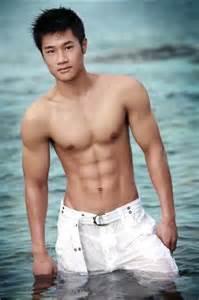 asian hot men picture 9