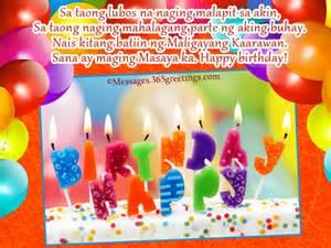 tagalog birthday message para sa anak n lalaki picture 3