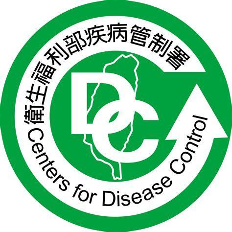 center for disease control new epidemics of bacterial picture 9