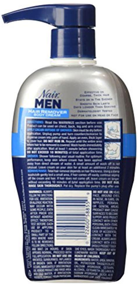 revitol hair removal creams in riyadh saudi arabia picture 4