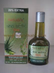 divya pharmacy picture 10
