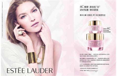 about estee lauder skin care products picture 2