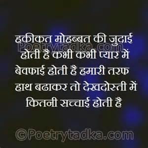 4.5 month k ki care in hindi picture 2