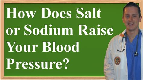 does caralluma raise blood pressure picture 1