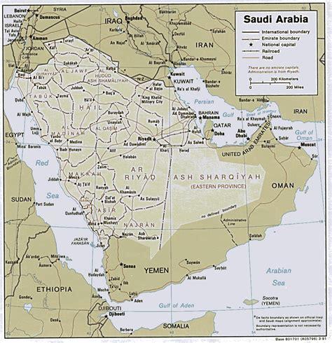 al sudia in the madicine. in the list picture 17