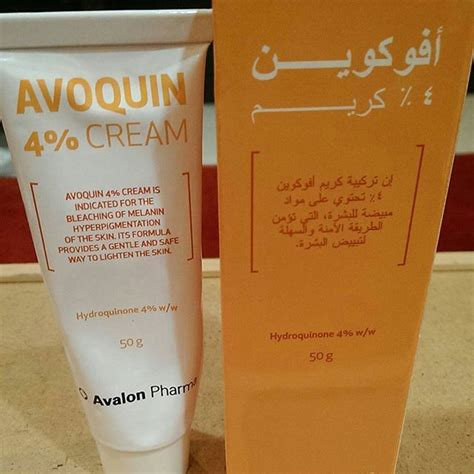 avoquin 4% cream benefits picture 6