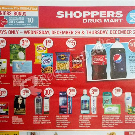buy cayenne shoppers drug mart picture 7
