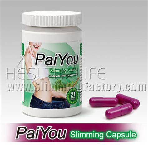 Herbal fentermine diet pills picture 1