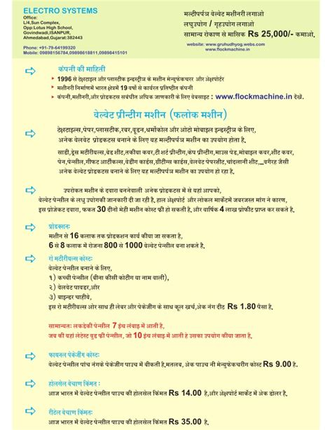 business opportunity in mumbai picture 2