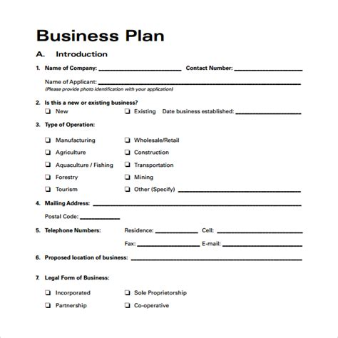 free online business plan guide picture 13