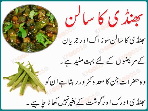 only my health in hindi picture 10