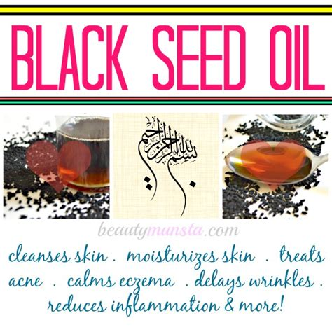 black seed oil and glowing skin picture 5