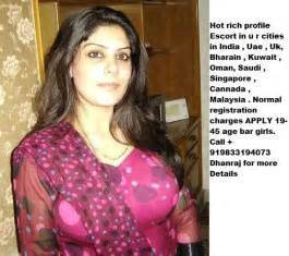 womens whats app no pune picture 7