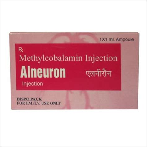 methylcobalamin injections for sale picture 5