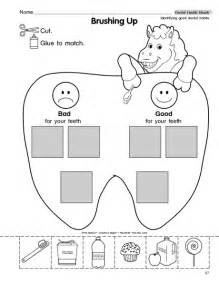 brushing teeth lesson plans for elementary students picture 3