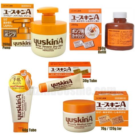 yuskin family medical cream picture 1