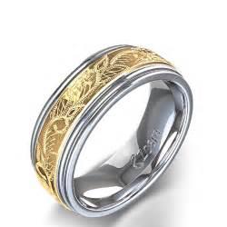 gold diamond cut h picture 3