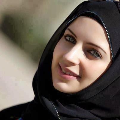 Wasfa li tabyid lwajh picture 1
