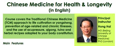 Chinese herbal training picture 10