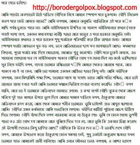 real bengali boudi contact number picture 10