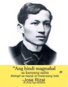 anong ibig sabihin pag may lumabas na white picture 6