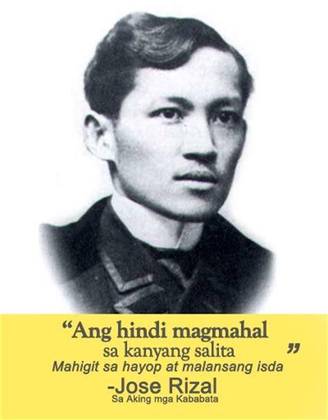 anong ibig sabihin pag may lumabas na white picture 7