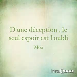 dremus deception picture 9