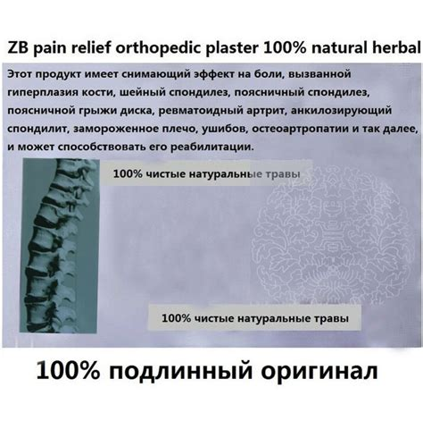 fatigue medicine muscle pain picture 18