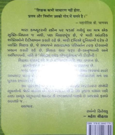 sexual story in marathi picture 3